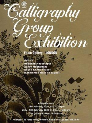 نمایشگاه گروهی خوشنویسی در گالری فام لندن