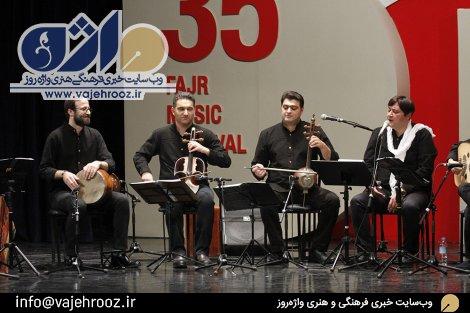 موسیقی دوره های تیموری و قاجاری توسط این گروه بازتنظیم می شوند