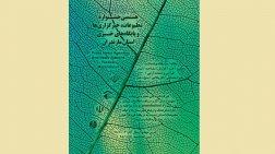 ضوابط شرکت در هشتمین جشنواره مطبوعات مازندران