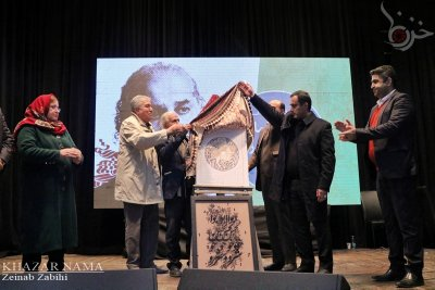 مراسم رونمایی از آلبوم «موسیقی حماسی و آیینی مازندران» در ساری