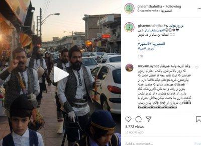 نوروزخوانی؛ یک با م و دو هوای مقابله با کرونا در مازندران
