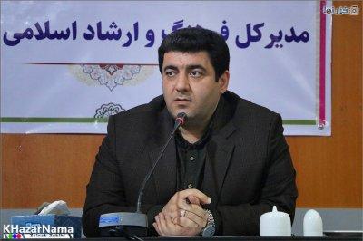 پیام مدیرکل فرهنگ و ارشاد اسلامی مازندران به مناسبت روز جهانی تئاتر