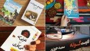چهار رمان جذاب برای روزهای خودقرنطینگی