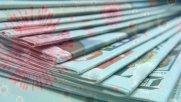 ممنوعیت انتشار نسخه کاغذی نشریات تا پایان محدودیت های کرونایی