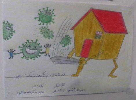 حضور مجازی دانشآموزانِ قائمشهری در روزهای دور از مدرسه