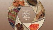مسابقه عکس «قاب هنر» در مازندران