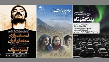 سینماهای هنر و تجربه میزبان فیلمهای جدید خواهند بود