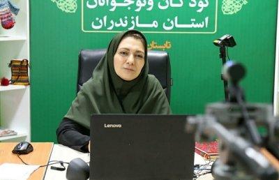 کارگاه مجازی خط در کانون مازندران