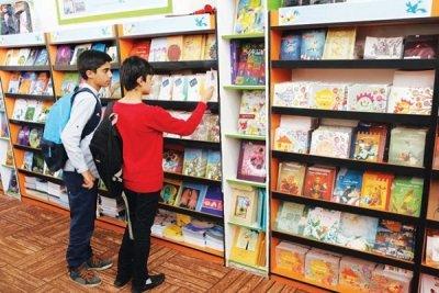 تجهیز کتابخانههای کودک و نوجوان مازندران