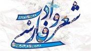 «بزم قافیهها» در محفل ادبی «طالب»