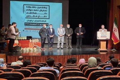 تقدیر از فردوس حاجیان در جشنواره دانشگاهی نمایشنامه خوانی دفاع مقدس