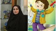 کودکان ایران به نویسندگان محبوب خود نامه مینویسند