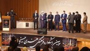 پایان سومین رویداد فرهنگی هنری« اشکواره حسینی»در آمل
