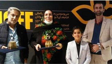 پایان سی و سومین جشنواره کودک اصفهان و درخشش مازندرانیها