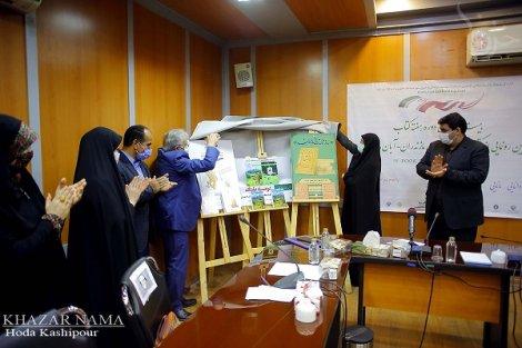 گزارش تصویری مراسم رونمایی از کتب فرهنگی و بومی مازندران