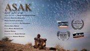 راهیابی مستند «آسک» به 2 جشنواره بین المللی دیگر