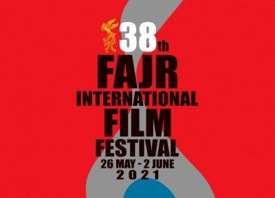 22 فیلم در بخش جلوهگاه شرق سی و هشتمین جشنواره جهانی فجر