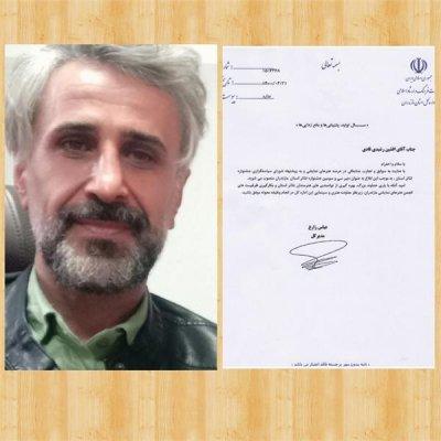 افشین رشیدی، دبیر جشنواره تئاتر مازندران شد