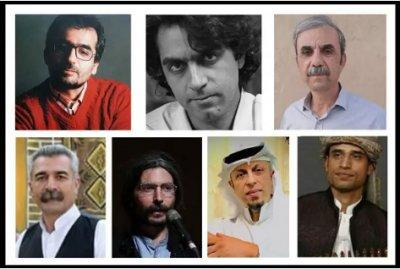اعضای هیات انتخاب، چهاردهمین جشنواره موسیقی نواحی ایران معرفی شدند