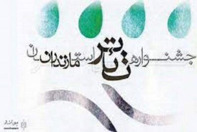 دبیر جشنواره فجر برای معرفی برگزیدگان استانها زمان بیشتری احتیاج دارد