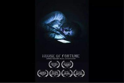 فیلم «خانه بخت» به جشنواره «پانامانین» آمریکا راه یافت