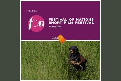 «پریزاد»، بهترین مستند در جشنواره ملل اتریش