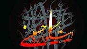 چهارمین دوره استانی اشکواره حسینی در آمل آغاز شد